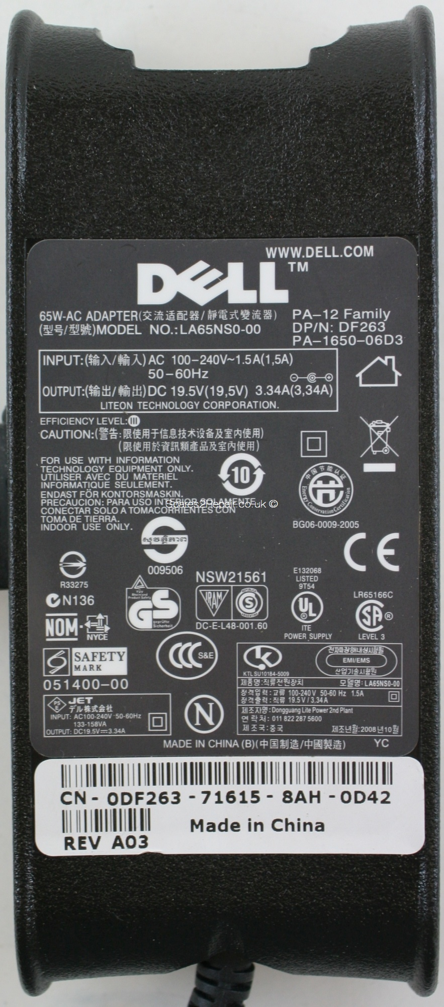 Dell - Charger - DF263 - Rev A03 - PA-1650-06D3 - LA65NS0-00 - 19.5v 3.34A (Original)