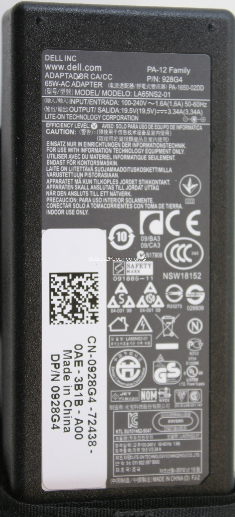 Dell - Charger - 928G4 - PA-1650-02DD - 19.5V 3.34A (Original)