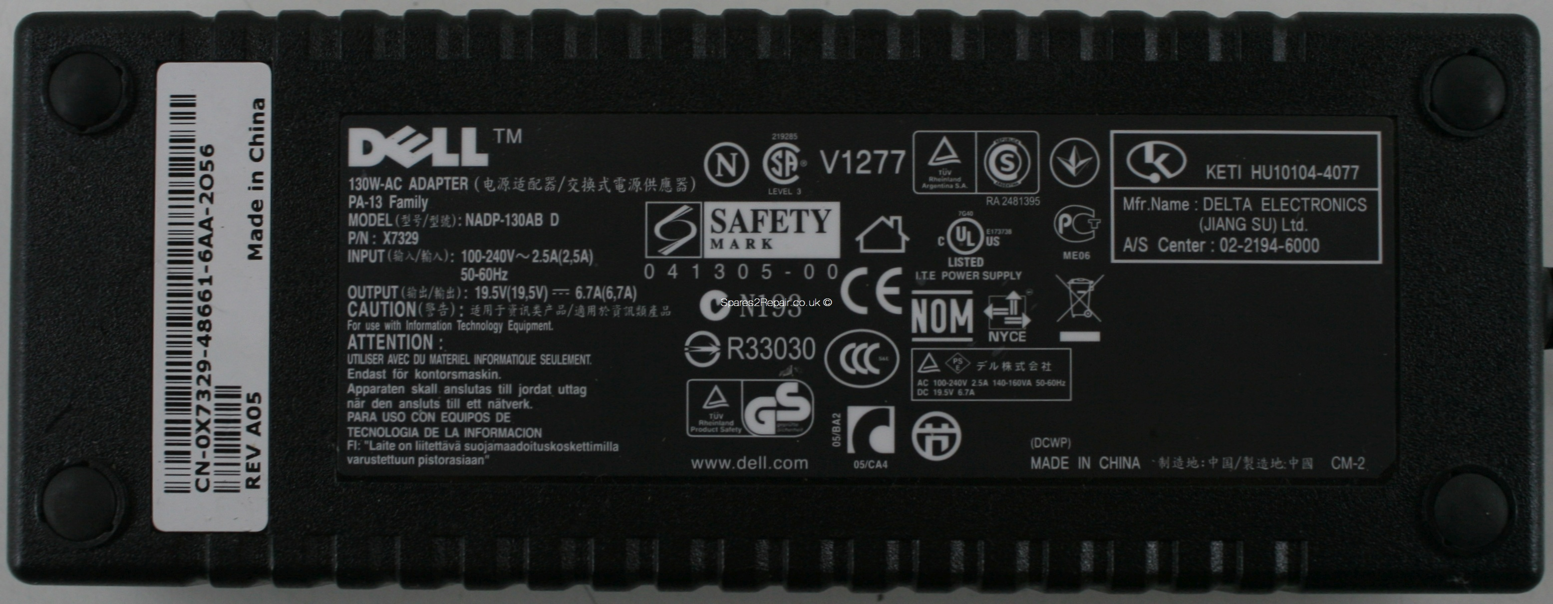 Dell - Charger - X7329 - NADP-130AB D - 19.5-6.7A (Original)