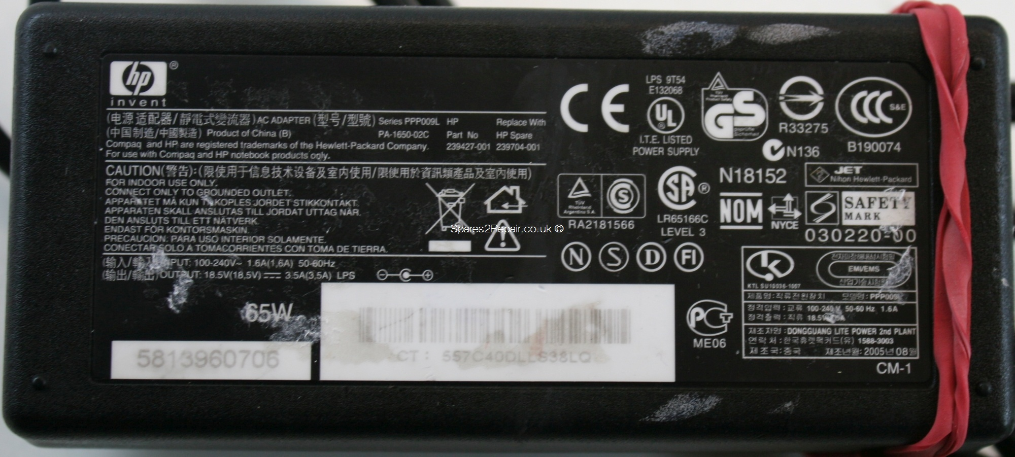 Hewlett Packard - Charger - PPP009L - PA-1650-02C - 239427-001 - 18.5V 3.5A (Original)