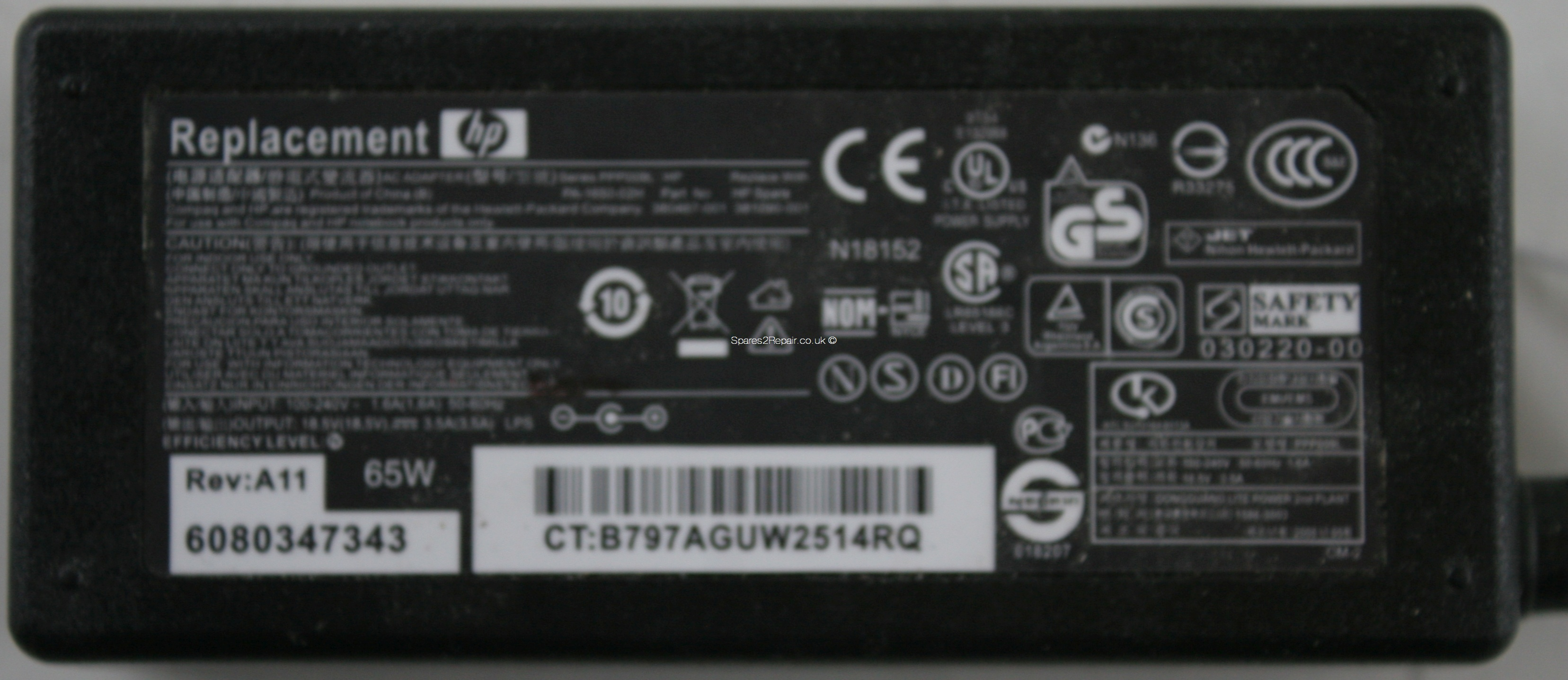Hewlett Packard - Charger - PPP009L - PA-1650-02H - 380467-001 - Rev:A11 - 18.5V 3.5A