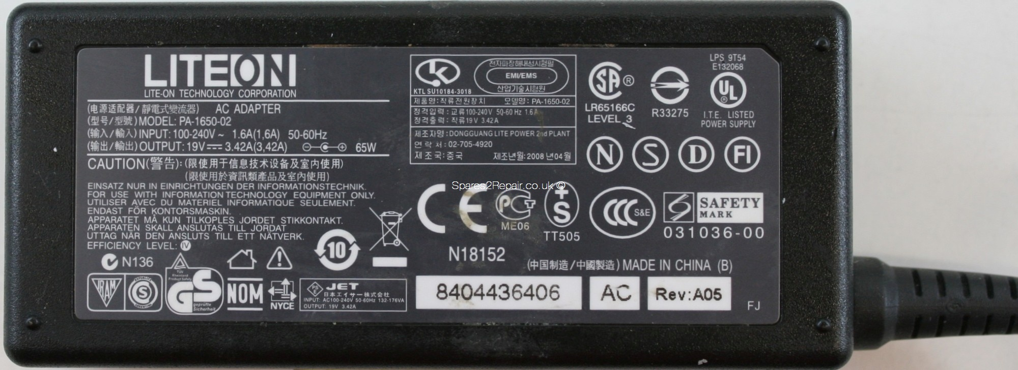 Lite-On - Charger - PA-1650-02 - 19v 3.42A (Original)